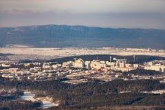 Закрытый город Trekhgorny стоковое изображение rf