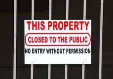 Закрытый к публике стоковая фотография