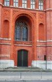зала входа города к Стоковое Изображение