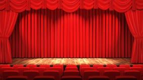 Зала театра иллюстрация вектора