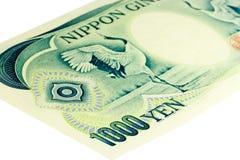заметьте тысячу иен Стоковые Фото