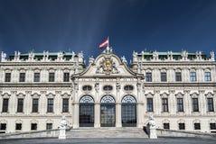 Замок бельведера в вене Стоковое фото RF