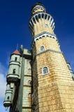 Замок мира фантазии Стоковая Фотография RF