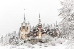 Замок Румыния Peles Стоковая Фотография RF