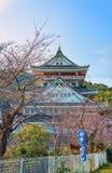 Замок Atami, префектура Shizuoka, Япония стоковые изображения