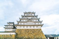 Замок Himeji в префектуре Hyogo, Японии, всемирном наследии ЮНЕСКО Стоковые Изображения RF