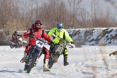 Заморозьте гонки 2017, Januray 22, Santioana de Mures, Румыния стоковые изображения