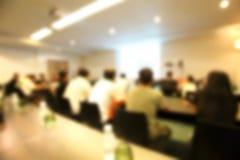 Запачканный конференц-зал Стоковое Изображение RF