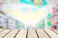 Запачканный супермаркет Стоковое Изображение