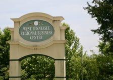 Западный деловый центр Теннесси региональный стоковое изображение