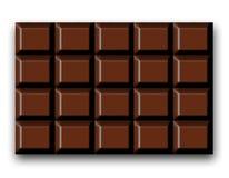 запирает темноту шоколада иллюстрация вектора