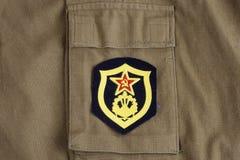 Заплата плеча военного сапера Советской Армии на хаки форме Стоковое Изображение