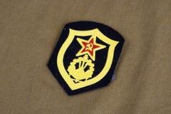 Заплата плеча военного сапера Советской Армии на хаки форме Стоковое фото RF