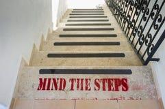 Запомните шаги Стоковые Изображения RF