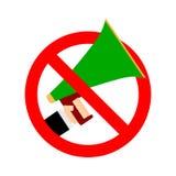 Запрет для публикации ложного шума новостей и запрета иллюстрация вектора