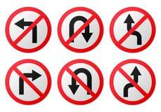 Запрет дорожного знака вектора лоснистый иллюстрация вектора