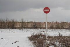 Запрет знака Стоковые Фото