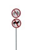 Запрещающие дорожные знаки Стоковые Изображения