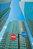 запрещенный Знак-вход, движение только стоковое фото rf