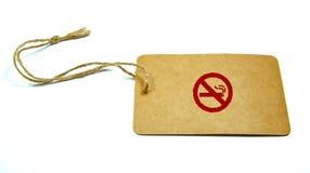 запрещенный курить Стоковое Изображение