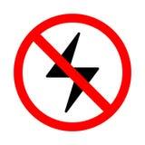 Запрещенный поручая значок Яркое предупреждение, знак ограничения на белой предпосылке бесплатная иллюстрация
