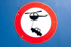 запрещено Стоковые Изображения RF