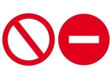 Запрещен значок, закрытый. Стоковые Фото