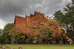 Запруда Baan - черный музей дома также известный как чернота Стоковые Изображения RF