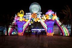 Зарево сада Дубай Стоковые Фото