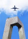 заречье централи дела Пекин Стоковая Фотография