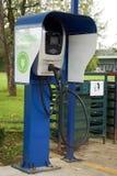 Зарядная станция Стоковое Изображение