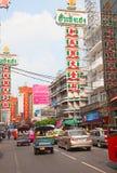 Затор движения в Бангкок Стоковая Фотография RF