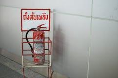 Защита от огня Стоковые Фотографии RF
