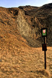 защищенная зона Стоковые Фотографии RF