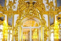Зала дворца Катрина в Tsarskoe Selo ( Стоковые Фото