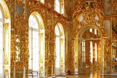 Зала дворца Катрина в Tsarskoe Selo ( Стоковое Фото