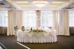 Зала свадьбы освещенная солнечным светом Стоковые Фотографии RF