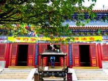 Зала Святых виска 3 Huayan стоковое фото rf