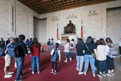 Зала Chiang kai-shek мемориальная в Тайбэй, Тайвани Стоковые Фото