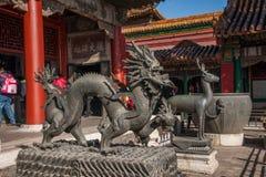 Задворк дворца Пекина имперская Стоковые Фотографии RF