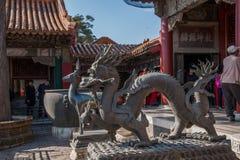 Задворк дворца Пекина имперская Стоковое Изображение
