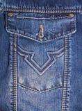 заднее карманн джинсыов Стоковая Фотография RF