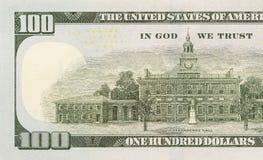 Задняя левая половина новой 100 долларовых банкнот Стоковые Изображения
