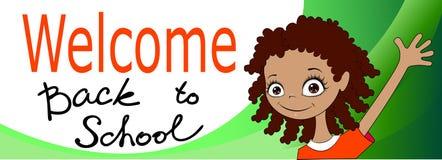 задняя школа, котор нужно приветствовать бесплатная иллюстрация