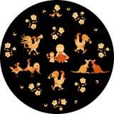звеец Декоративная круглая плита с милым краном, цыпленком, кенгуру, котом и котенком, птицами и цветками шаржа в золотых тонах иллюстрация вектора