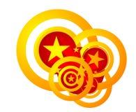 звезда взрыва Стоковая Фотография RF
