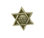 Звезда Давида изолированная на белой предпосылке Стоковые Фотографии RF