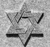 звезда Давида Стоковое Изображение RF
