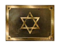 звезда Давида Стоковое фото RF
