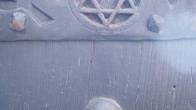 Звезда знака Дэвид Judaic на старом замке двери акции видеоматериалы